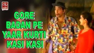 Gore Badan Pe Yaar Kurti Kasi Kasi - गोरे बदन पै कुर्ती कसी कसी -  देहाती Romantic Song