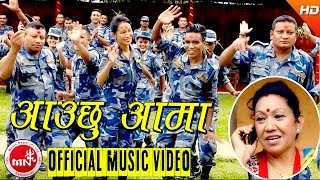 New Dashain Song 2073/2016 | Aauhai Babu Dashainma Ghara - Chanda Aryal & Dharbendra Shahi