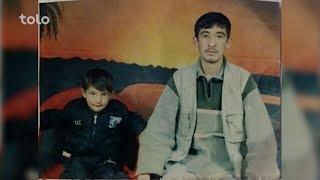 بامداد خوش - گم شده - خانم آسیه مادری که پنج سال میشود در جستجوی پسر خود احمد منیر است