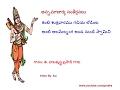 Kanti Sukravaramu Song Annamacharya Sankeerthanalu By G Balakrishna Prasad Garu mp3