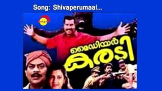 Shivaperumaal - My dear Karadi