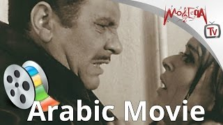 الفيلم العربي I زوجتى والكلب - سعاد حسني و محمود مرسي - للكبار فقط