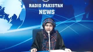 Radio Pakistan News Bulletin 1 PM  (14-10-2018)