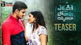 Ekkadiki Pothavu Chinnavada Movie TEASER | Nikhil | Hebah Patel | Nandita Swetha | Telugu Cinema