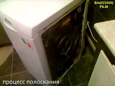 Разборка стиральной машины ардо с вертикальной загрузкой своими руками