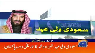 Geo Headlines - 10 AM - 16 February 2019