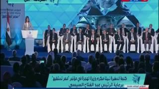 تغطية خاصة : فاعليات اليوم الأول لمؤتمر مصر تستطيع
