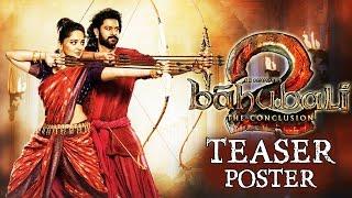 Baahubali 2 Teaser Poster | Prabhas & Anushka Shetty