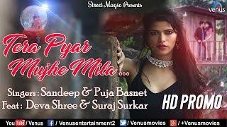 Tera Pyar Mujhe Mila | HD PROMO | Feat : Deva Shree & Suraj Surkar | Sandeep & Puja Basnet