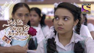 Yeh Un Dinon Ki Baat Hai | Sameer Gets Naina Flowers | Best Moments
