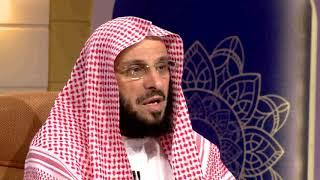 برنامج من هو الله د. عائض القرني ح18 عالم الغيب والشهادة