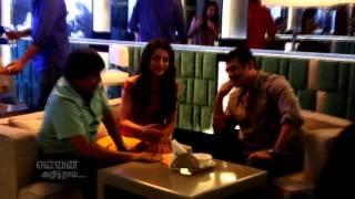 Yennai Arindhaal Mazhai Vara Pogudhae Making Song