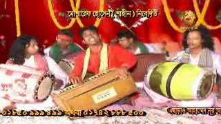 SHAHIN MAIZBHANDARY SONG SHANE MUJEEB BABA 02