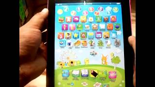LEARNING TABLET (VERTICAL VERSION TOUCH TYPE)