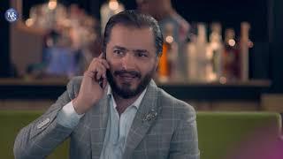 Al Assi EP 9 | مسلسل العاصي (البيت الأبيض) الحلقة 9
