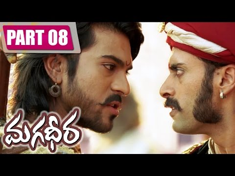 Xxx Mp4 Magadheera Telugu Full Movie Ram Charan Kajal Agarwal Part 8 3gp Sex