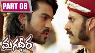 Magadheera Telugu Full Movie || Ram Charan, Kajal Agarwal ||  Part 8