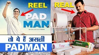 तो ये हैं असली पैडमैन | Real Life PADMAN story in Hindi | Arunachalam Muruganantham Story in Hindi