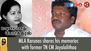Exclusive: MLA Karunas Shares his Life Moments with Late Jayalalithaa