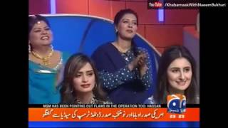 Desan Da Raja  / Song By Sarwat @ Sira in Khabarnaak 11/11/2016
