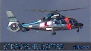 STRANGE HELICOPTER 2017/12/21