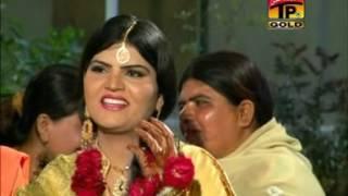 Cham Cham Karda - Shazia Naaz - Latest Punjabi And Saraiki Song