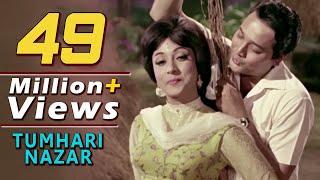Tumhari Nazar Kyon Khafa Ho Gayi - Biswajeet, Mala Sinha, Do Kaliyan song (Duet)