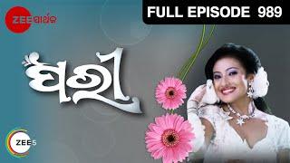 Pari - Episode 989 - 3rd December 2016