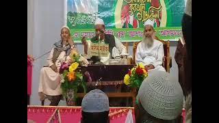 bangla new waz আল্লামা নূরুল করীম বেলালী সাহেব নোয়