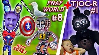 FNAF WORLD #8 + TJOC:Reborn - Five Nights At Freddy's FREE ROAM: FGTEEV Breaks the Game 4 a Shield