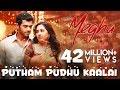 Download Putham Pudhu Kaalai Megha Full Video Song mp3