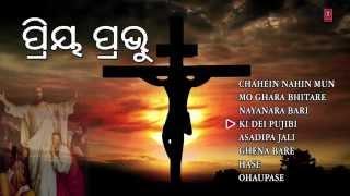 Priya Prabhu Oriya Christian Devotional Songs for Good Friday I Full Audio Songs Juke Box