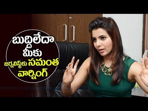 Xxx Mp4 Samantha Ruth Prabhu WARNED Journalist Samantha Fires ON Journalist 3gp Sex