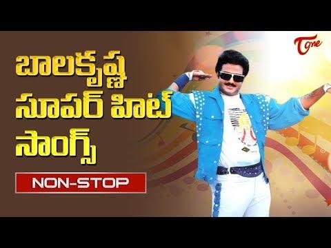 Xxx Mp4 Balakrishna Super Hit Songs Telugu Video Songs Jukebox Collection 3gp Sex