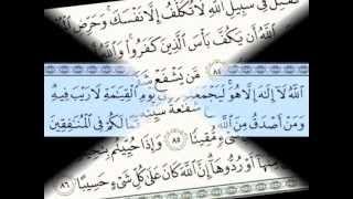 القارئ الرائع (( يوسف السعيد )) إمام مسجد العوهلي شرق الرياض بالنهضة .. تلاوة عراقية