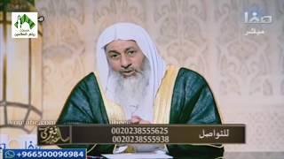 فتاوى قناة صفا (145) للشيخ مصطفى العدوي 19-2-2018