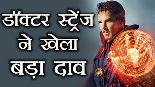 Avengers Infinity War: Doctor Strange aka Benedict Cumberbatch