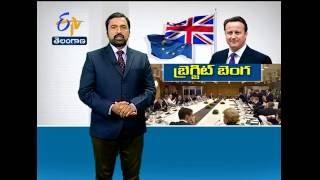 Brexit Creating Vibes in European Union - Idi Sangathi Story