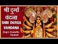 Shri Durga Chalisa Navdurga Vandana 108 Names Jai Ambe Gauri Aarti Anuradha Paudwal Navratri 2017