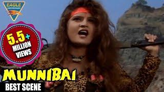 Munni Bai Hindi Movie    Sapna Best Climax Scene    Dharmendra, Sapna    Eagle Hindi Movies