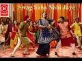 Swag Saha Nahi Video Song Happy Phirr Bhag Jayegi Sonakshi Sinha
