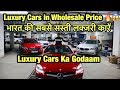 Download Video Download Luxury Cars Start At 1 Lakh | Hidden Luxury Car Market | BABA Luxury Cars | Part 1 3GP MP4 FLV