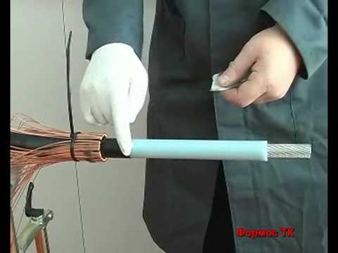 Заделка для кабеля из сшитого полиэтилена