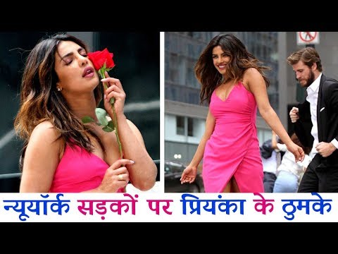 Xxx Mp4 Priyanka Chopra Dances Her Heart Out On The Streets Of NYC For Ner Next Hollywood Flick ENG 3gp Sex