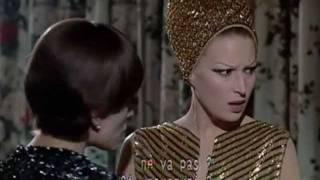 GABOR SZABO spellbinder (1966)