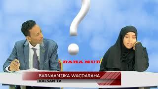 FAARAX MURTIILE IYO WAREYSI XIISA BADAN   2018