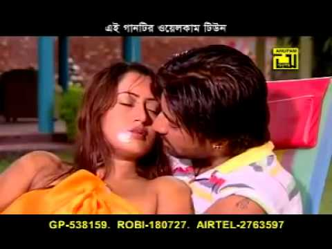 Bangla hot song - Bangladeshi Gorom Masala .mp4