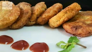 Chicken Malai Cutlets ll Cutlet Recipe ll English Subtitles ll by Cooking with Benazir