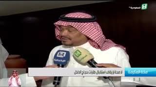 وزير الحج والعمرة : لاصحة لإيقاف استقبال طلبات حجاج الداخل.