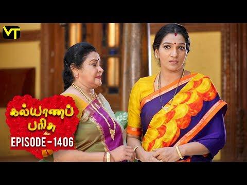 KalyanaParisu 2 - Tamil Serial | கல்யாணபரிசு | Episode 1406 | 10 October 2018 | Sun TV Serial